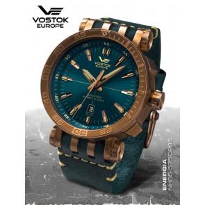 Vostok Europe Energia 575O286