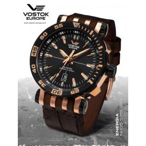 Vostok Europe Energia 575E282