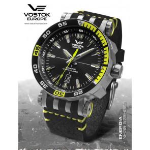 Vostok Europe Energia 575H283