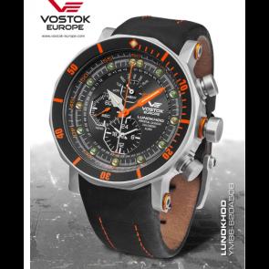 Lunokhod-2 620A506 Leatherstrap