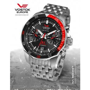 Vostok Europe Rocket N1 Chrono Quartz 2255295 Bracelet