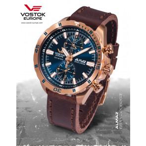 Vostok-Europe Almaz 320B262 Leather Strap