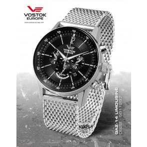 Vostok Europe Chronograph 5611297-B