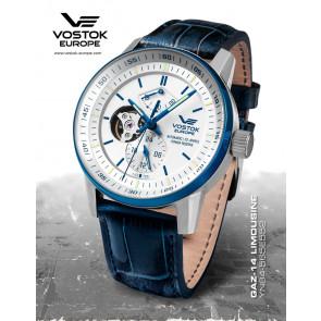 Vostok Europe Automatic Open Balance 565E552