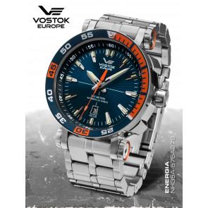 Vostok Europe Energia 575A279B