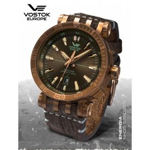 Vostok Europe Energia 575O285
