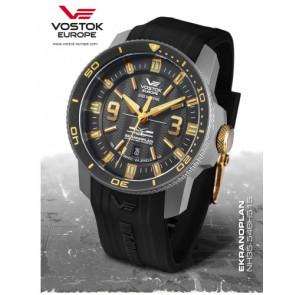 Vostok Europe Ekranoplan 546H515 Silicone