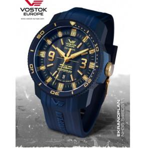 Vostok Europe Ekranoplan 546D511 Silicone