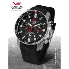 Vostok Europe Ekranoplan Chronograph 546A508 Silicone