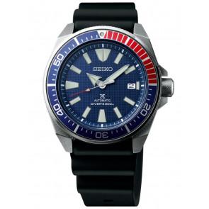 Seiko Prospex Samurai 200M Diver SRPB53K1