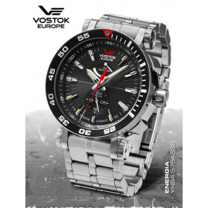 Vostok Europe Energia 575A538B