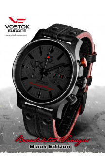 Expedition Northpole Black Edition