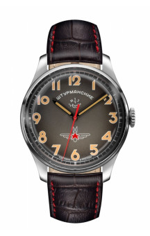 Sturmanskie Gagarin Vintage Retro 2609-3747478