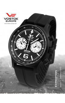 Expedition Northpole 5954199 Black Silicone