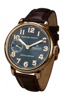 Poljot International Moscow Nights Hand Wind 9011.1940263