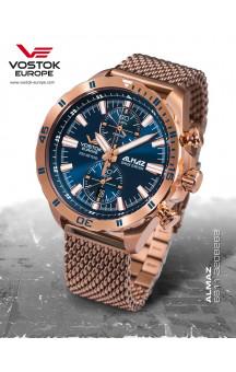 Vostok-Europe Almaz 320B262 Bracelet