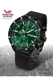 Vostok-Europe Almaz 320C261 Bracelet
