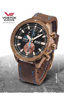 Vostok-Europe Almaz 320O266 NewBrozne Leather-strap