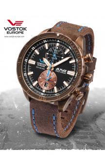 Vostok-Europe Almaz 320O266 OldBrozne Leather-strap