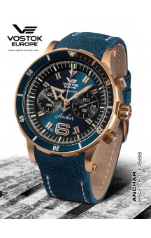 Vostok Europe Anchar Chronograph 510O586 Leatherstrap