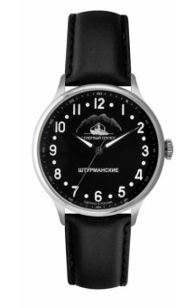 Sturmanskie Arctic S 2409-2261291