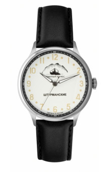 Sturmanskie Arctic S 2409-2261293