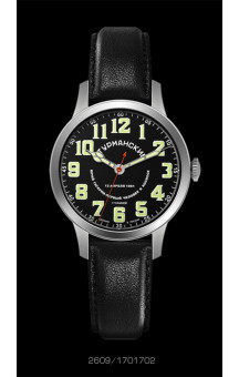 Sturmanskie Retro Gagarin S 2609-1701702-R