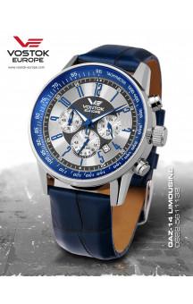 Vostok Europe GAZ 145611132 Strap