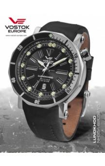 Lunokhod 2 Automatic 6205210