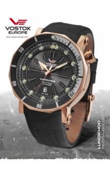 Lunokhod 2 Automatic 6209209