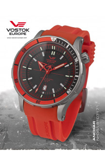 ANCHAR Red 5107171