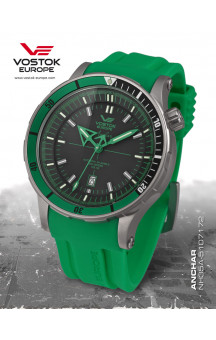 ANCHAR Green 5107172