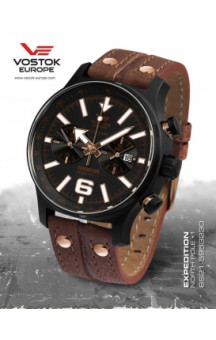Expedition North Pole 01 6S21-5953230