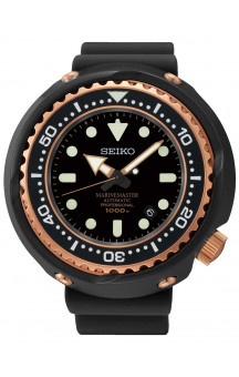 Seiko Prospex Darth Tuna Marine Master Professional : SBDX014G