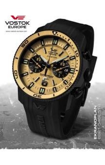 Vostok Europe Ekranoplan Chronograph 546C512 Silicone