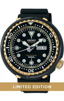 Seiko Marine Master Golden Tuna - Limited REF. S23626J1